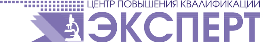 experl logo
